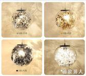 吊燈 創意個性藝術床頭燈具現代簡約陽臺客廳餐廳TA1081【極致男人】