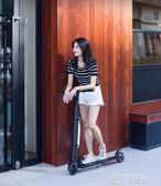 Onebike 輕量化電動滑板車成人折疊兩輪代駕代步車迷你電動自行車QM 依凡卡時尚