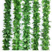 人造花 仿真藤條假花藤蔓綠蘿管道裝飾花藤綠植吊頂樹葉子塑料葡萄葉綠葉 芭蕾朵朵