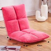L型沙發懶人椅子臥室床上單人電腦椅陽台榻榻米宿舍可折疊靠背躺椅jj