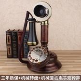 歐式仿古無線插卡座機老式轉盤聯通電信固話老人家用電話機 【快速出貨】YYJ