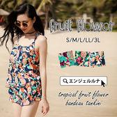 比基尼泳裝-日本品牌AngelLuna 日本直送 熱情南方大花比基尼 四件式溫泉沙灘泳衣