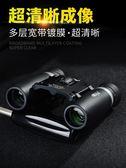 【非主圖款】手機望遠鏡高倍高清夜視