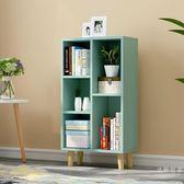 簡易書架簡約現代置物架落地桌上櫃子學生創意格子櫃自由組合書櫃促銷大降價!