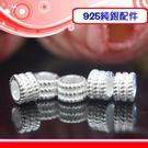銀鏡DIY S925純銀DIY材料配件/亮銀款三層螺旋刻紋造型銀管A~適合串珠手作串珠/衝浪繩-特價