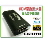i-wiz HDMI訊號放大中繼接頭 HDMI-110 PC-29