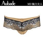Aubade-魅力女人S-XL華麗金平口褲(金)MD