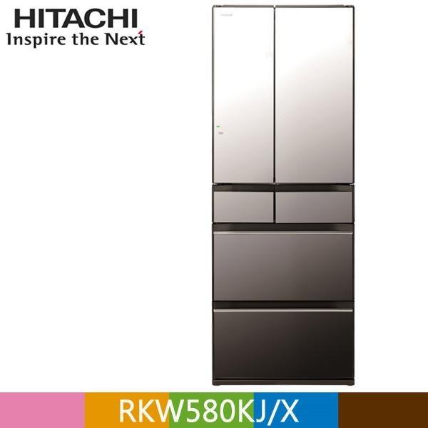 【南紡購物中心】HITACHI 日立 569公升日本原裝魔術溫控六門冰箱RKW580KJ 琉璃鏡(X)