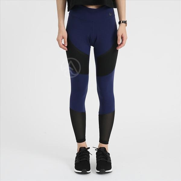Nike Power Legendary 女子 藍黑 訓練 彈力 運動長褲 833719-429