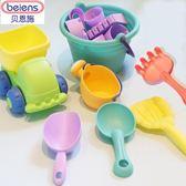 兒童沙灘玩具套裝寶寶洗澡戲水玩沙子挖沙漏決明子鏟子工具【艾琦家居】