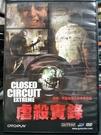 挖寶二手片-0B05-655-正版DVD-電影【虐殺實錄】-史蒂芬諾費里尼 法蘭切斯卡蒂加(直購價)