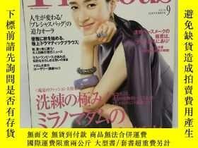 二手書博民逛書店Precious罕見2013年日文原版雜誌Y22565
