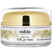 【VT薇拉寶盒】 Odile Lecoin 歐蒂蔻 24H雪玫瑰全效霜(50ml)