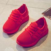 兒童網鞋男童運動鞋新款休閒鞋網面單鞋女童運動網鞋童鞋『夢娜麗莎精品館』