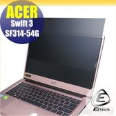 【Ezstick】ACER SF314-54G 筆記型電腦防窺保護片 ( 防窺片 )