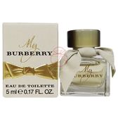 BURBERRY MY BURBERRY 女性淡香水 5ML【岡山真愛香水化妝品批發館】