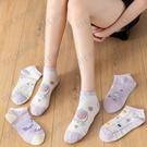 襪子女短襪淺口夏季薄款ins潮日系可愛卡通紫色短筒襪低幫船襪女