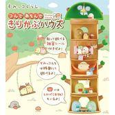 角落生物 樹屋 盒玩 一組6入 Sumikko Gurash 日本正版 該該貝比日本精品 ☆