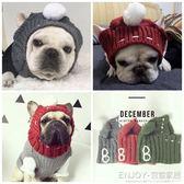 寵物頭飾  狗狗帽子泰迪金毛寵物可愛頭套巴哥法斗法牛斗牛犬中小型犬頭飾冬 宜室家居