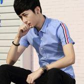 短袖條紋襯衫男夏季青少年個性休閒潮流韓版襯衣《印象精品》t407