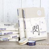 手帳本創意門系列讀書筆記本日記本簡約B6方格本子硬面加厚生活本 聖誕交換禮物
