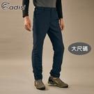 【下殺↘1290】ADISI 男雙層抗風撥水保暖褲 AP1821139-1 (3XL) 大尺碼 / 城市綠洲
