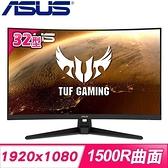 【南紡購物中心】ASUS 華碩 VG328H1B 32型 1500R曲面電競螢幕
