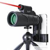 望遠鏡高倍高清夜視戶外狙擊手人體一萬米單筒手機拍照演唱會兒童  雙12購物節