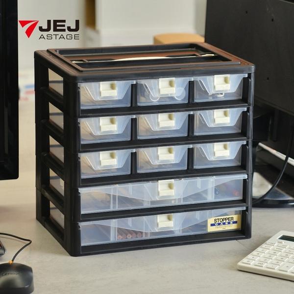 【日本JEJ】橫式手提桌上型小幫手零件分類箱(9小抽+2大抽)