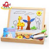 拼拼樂磁性拼圖兒童玩具3-6周歲益智早教女孩寫字板寶寶磁性畫板   HTCC