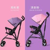 超輕便攜嬰兒推車簡易折疊迷你寶寶傘車兒童小孩四季旅游手推車夏   IGO