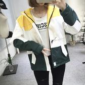 百搭小外套短款大碼新品夾克韓版修身顯瘦學生長袖休閒棒球服女 【降價兩天】