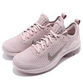 Nike 慢跑鞋 Wmns Air Max Kantara 粉紅 藕色 氣墊 女鞋 運動鞋 【PUMP306】 908992-601