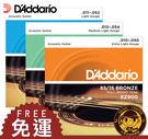 【小麥老師樂器館】達達里奧 D'addario【A134】EZ900 EZ910 EZ920