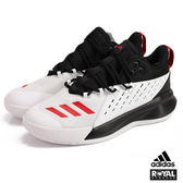 Adidas 新竹皇家 STREET JAM 3 白色 網布 皮革 中筒 休閒運動鞋 男款 NO.A8903