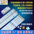 LED吸頂燈改造燈條改裝燈板 H燈管長方形長條節能燈光源110V220V 扣子小鋪YTL