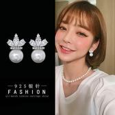 【免運到手價$98】館長自留款皇冠人造珍珠耳釘女氣質韓國個性簡約百搭優雅創意耳環