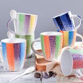 創意陶瓷馬克個性帶蓋勺辦公室咖啡杯 Mc511『伊人雅舍』