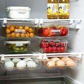 居家家冰箱收納盒子神器抽屜式專用保鮮盒食品塑料盒長方形雞蛋盒 【優樂美】