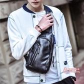 男胸包 新款休閒胸包男韓版腰包皮質小包包男士斜背包單肩包運動背包潮包 3色