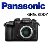 名揚數位 Panasonic Lumix GH5S BODY 公司貨(12/24期0利率) 登錄送BLF19原電+BGGH5(電池把手)+64G卡(06/30)