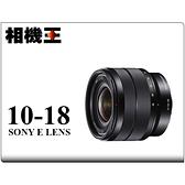 Sony E 10-18mm F4 OSS﹝SEL1018﹞ 平行輸入
