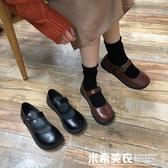 英倫風小皮鞋新款百搭韓版軟妹系復古瑪麗珍女單鞋學生娃娃鞋 米希美衣