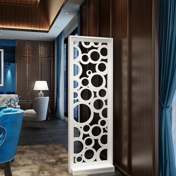 屏風 現代簡約客廳家具屏風鏤空座屏隔斷置物架花架時尚玄關屏風隔斷櫃【快速出貨】