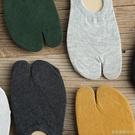 二趾襪女兩指襪情侶男士船襪木屐拖鞋襪子夏季薄款淺口隱形五指襪凱斯盾