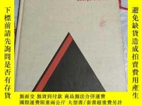 二手書博民逛書店Introduction罕見to quantitative management(量化管理概論)Y232162