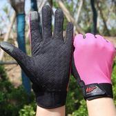 戶外登山運動騎行手套夏薄款全脂防曬男士女士情侶防滑觸屏手套 【快速出貨八五折免運】