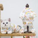 寵物衣服 可愛貓咪衣服春裝薄款冬裝網紅防掉毛春夏英短藍貓寵物小貓貓春天 愛丫 免運