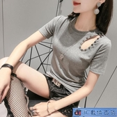 歐洲站夏裝新款時尚破洞短袖T恤女修身顯瘦半袖短款露鎖骨上衣潮 3C數位百貨