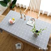 日式繡花棉麻格子桌布簡約現代ins中式和風禪意茶書房茶幾餐桌墊 qf28780【夢幻家居】